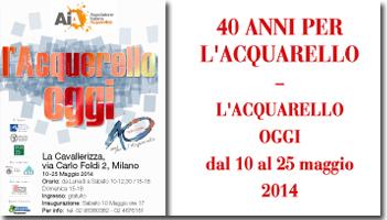 FAI - Mostra dal 10 al 25 maggio 2014