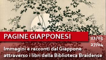 PAGINE GIAPPONESI - Immagini e racconti dal Giappone attraverso i libri della Biblioteca Braidense