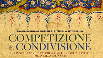 Mostra: Competizione e condivisione